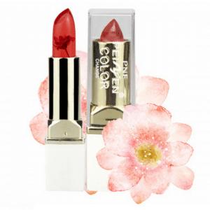 PeiFen Colour Change Jelly Lipstick