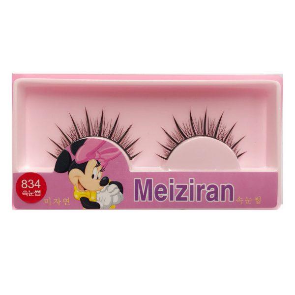 Meiziran False Eyelashes - 834