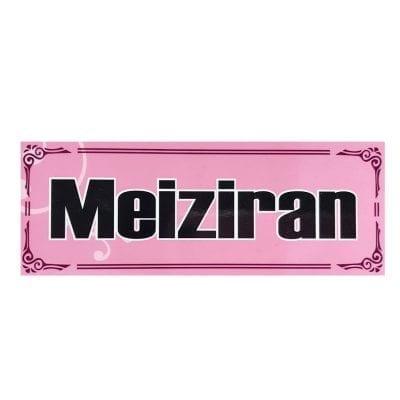 Meiziran