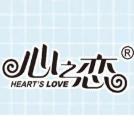 Heart's Love